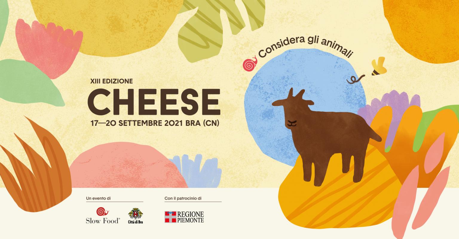 Cheese 2021